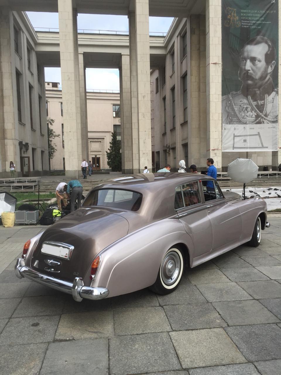 Bentley S3 - Rolls-Royce Silver Cloud III